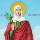 Αγία Μαρκέλλα: Ο βίος και ο φρικτός θάνατος από τον πατέρα της στα 18 της χρόνια
