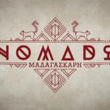 Όνομα-έκπληξη στο Nomads! Tραγουδιστής είναι έτοιμος να ταξιδέψει για Μαδαγασκάρη;