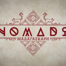 NOMADS: Η επίσημη ανακοίνωση του ΑΝΤ1 και το χρηματικό έπαθλο