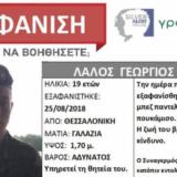 Βρέθηκε ο 19χρονος στρατιώτης που είχε εξαφανιστεί στη Θεσσαλονίκη