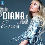 Η Diana μόλις κυκλοφόρησε το νέο της τραγούδι με τίτλο «Ενοχές»!