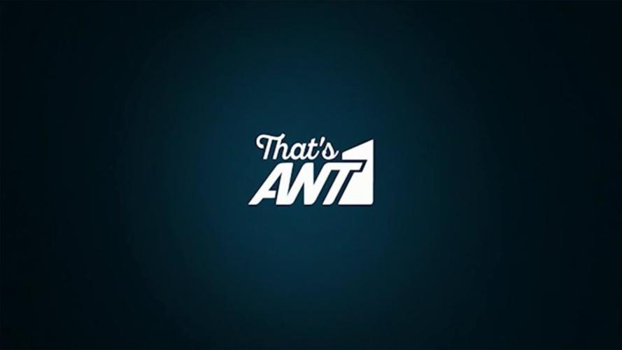 Κάνε γονείς να δεις καλό: Έρχεται στο νέο πρόγραμμα του Ant1!