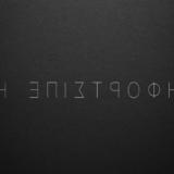 """«Η Επιστροφή"""": Δείτε το πρώτο teaser της νέας σειράς του ANT1"""