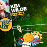 Easy 97,2: Easy Live Experience – Ταξιδέψτε στη συναυλία της Kim Wilde!
