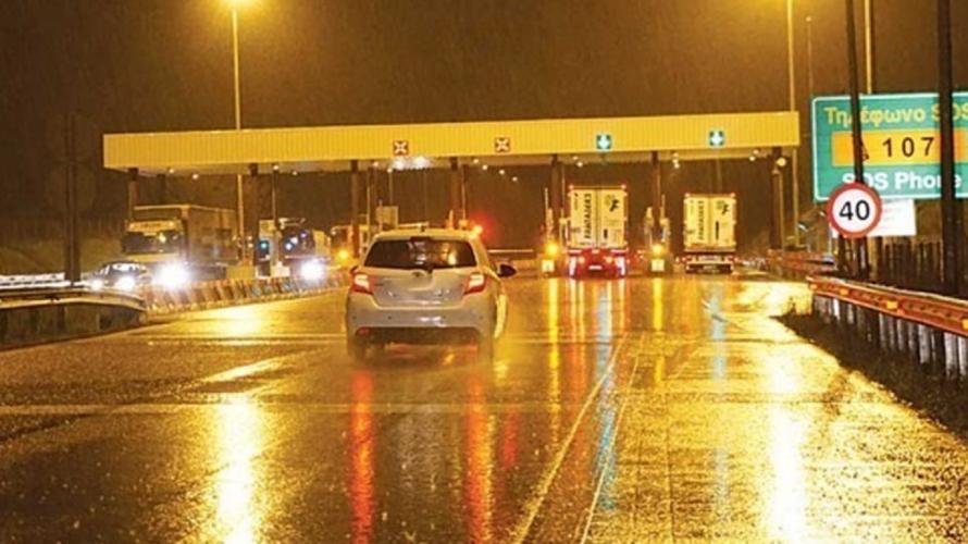 Κυκλώνας «Ζορμπάς»: Έκλεισε η εθνική Αθηνών - Κορίνθου