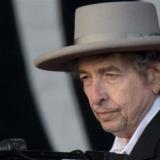 Στο σφυρί ολόκληρη η δισκογραφία του Bob Dylan