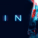 Kin - Στους κινηματογράφους