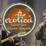 Οι Erotica βραδιές επιστρέφουν στο Tiki bar Athens