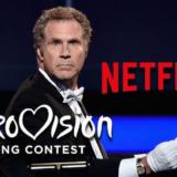 Το Netflix ετοιμάζει ταινία για τη Eurovision