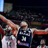 Μουντομπάσκετ 2019: Το μοναδικό σενάριο πρόκρισης της Ελλάδας στους «8»
