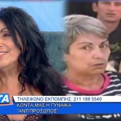 Αννίτα Πάνια: Η «Λερα» επέστρεψε στην εκπομπή της 9 χρόνια μετά