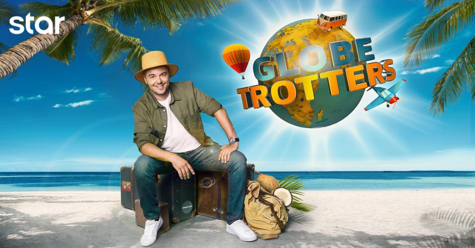 Globetrotters: Όσα θα δούμε στο 6ο επεισόδιο