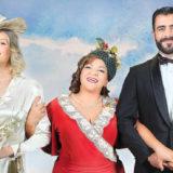 Μάμα Ρόζα, του Andre Roussin στο Θέατρο Αλίκη