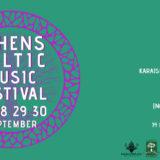 Φεστιβάλ Κέλτικης Μουσικής Αθηνών: Μια γιορτή για τον κέλτικο πολιτισμό στην Ελλάδα