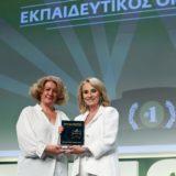 Το ΙΕΚ ΑΚΜΗ στην Ευρωπαϊκή ελίτ της Εκπαίδευσης