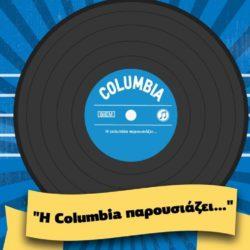 «Η Columbia παρουσιάζει…» στη Μουσική Σκηνή Σφίγγα