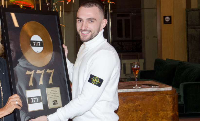 "TOQUEL: Όσα έγιναν στην απονομή χρυσού δίσκου του album ""777"""