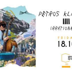 Πέτρος Κλαμπάνης | Irrationalities & παρουσίαση νέου album