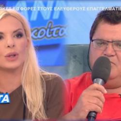Κατμαν: Ο Νίκος Κατέλης επέστρεψε στην Αννίτα Πάνια μετά από 8 χρόνια