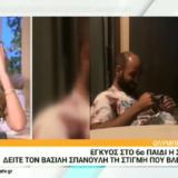 """Σταματίνα Τσιμτσιλή: """"Εγώ γνώριζα την είδηση. Επικοινώνησα με την Ολυμπία και μου ζήτησε..."""""""