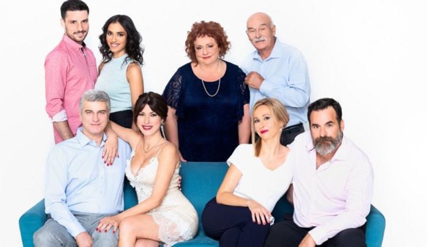 Μην αρχίζεις τη μουρμούρα: Νέα ζευγάρια στην 8η σεζόν της σειράς