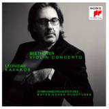 Ο Λεωνίδας Καβάκος κυκλοφορεί την νέα του δουλειά Beethoven Violin Concerto