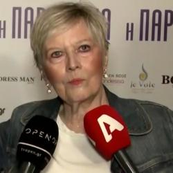 Η Έρρικα Μπρόγιερ απαντάει στα αρνητικά σχόλια που ακούστηκαν για την επιστροφή της στο θεατρικό σανίδι