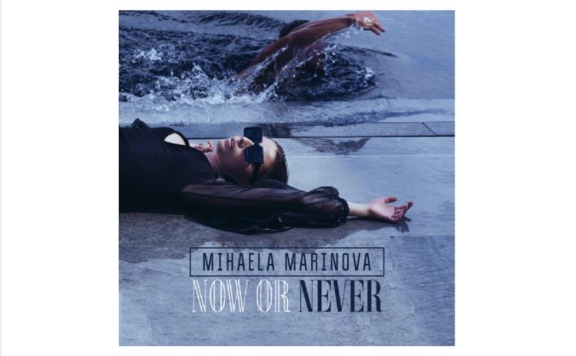 Η Mihaela Marinova κυκλοφορεί νέο single και music video!