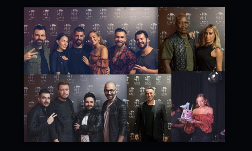 Οι celebrities επιλέγουν το Wish Theatre για την διασκέδασή τους