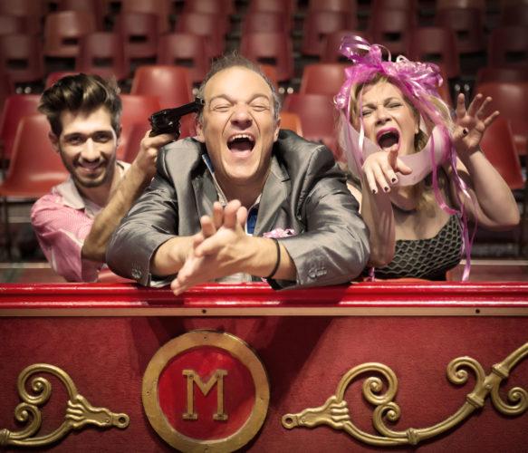 Το μέλλον είναι αποκλειστικά δικό μας στο Θέατρο Ριάλτο