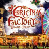 The Christmas Factory: Η Επέλαση των Ξωτικών στην Τεχνόπολη