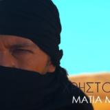 Χρήστος Χολίδης: Στο Ντουμπάι με το εντυπωσιακό video clip του «Μάτια Μου Όμορφα»