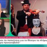 "Happy Birthday Ελλάς: ""Χαμός"" με την Άβα Γαλανοπούλου - Παρενέβη ο Γιάννης Ζουγανέλης"