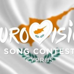 Eurovision: Η επίσημη ανακοίνωση του ΡΙΚ για τον τραγουδιστή που θα εκπροσωπήσει την Κύπρο