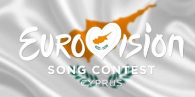 Η ανακοίνωση του ΡΙΚ για την συμμετοχή της Κύπρου στην Eurovision 2021
