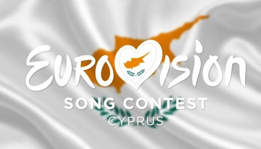 Eurovision: Αυτός είναι ο τραγουδιστής που θα εκπροσωπήσει την Κύπρο