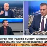 Καλημέρα Ελλάδα: Την ώρα του σεισμού ο Γιώργος Παπαδάκης ήταν on air