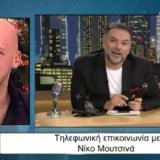 Το απίστευτο τηλεφώνημα του Γρηγόρη Αρναούτογλου στον Νίκο Μουτσινά