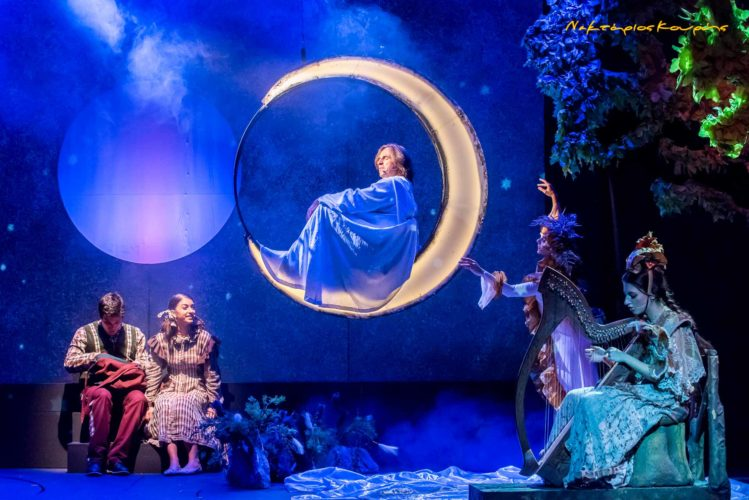Ως την άκρη του ονείρου: Επίσημη πρεμιέρα στο θέατρο Νέος Ακάδημος
