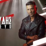 Κώστας Κεσούδης: Κυκλοφόρησε το νέο του τραγούδι με τίτλο «Ζηλεύω»