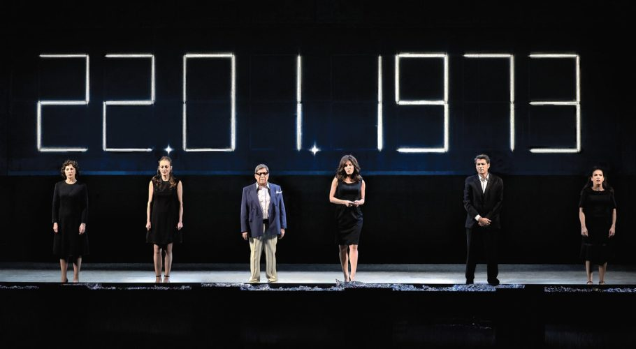 Ωνάσης - Τα θέλω όλα: Λαμπερή πρεμιέρα στο θέατρο Παλλάς!