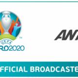 Το EURO 2020 στον ΑΝΤ1