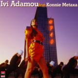 Ήβη Αδάμου ft. Konnie Metaxa - «Πάω» | H «εκρηκτική» συνεργασία
