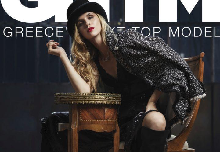 Paparazzi! Η Ίλντα Κρόνι ταξίδεψε για Κρήτη | Αποκλειστικό
