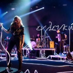 Νατάσσα Μποφίλιου «Εν Λευκώ» || Sold out στο Principal Club Theater, Θεσσαλονίκη || Προστίθεται νέα ημερομηνία