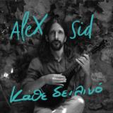 Alex Sid – «Κάθε Δειλινό» | Νέο Τραγούδι
