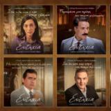 Οι πρωταγωνιστές της «Ευτυχίας» μιλούν για την Ευτυχία Παπαγιαννοπούλου