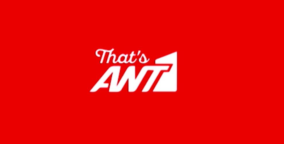 Δυνατή πρεμιέρα για την πρωινή ζώνη του ANT1