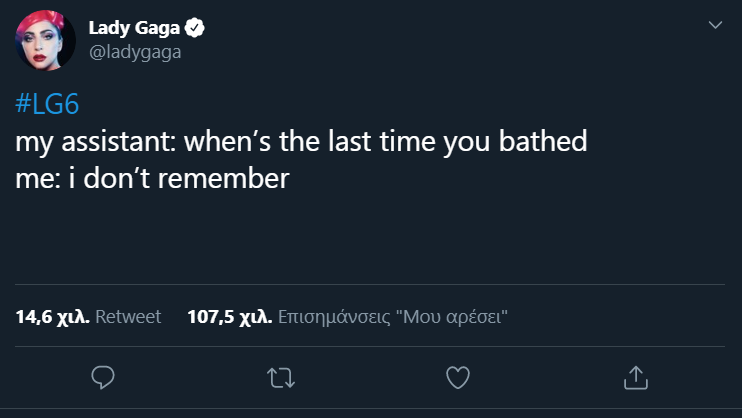 Lady Gaga: «Δεν θυμάμαι πότε ήταν η τελευταία φορά που έκανα μπάνιο»
