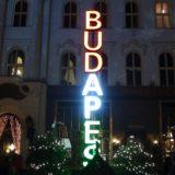 Το Travel guide στη γιορτινή Βουδαπέστη!